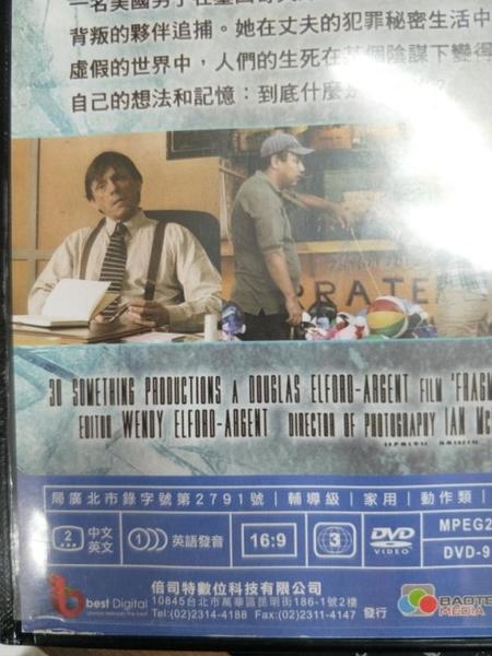 挖寶二手片-0B01-592-正版DVD-電影【瞞天兇嫌】-奧拉西奧 道格拉斯(直購價)