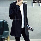 新款防曬中長款修身純色男針織外套 《P0035》