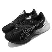 Asics 慢跑鞋 Novablast Platinum 白金版 男鞋 黑 銀 彈力型 運動鞋 【ACS】 1011B157001