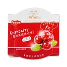 健康吸凍-蔓越莓 180g