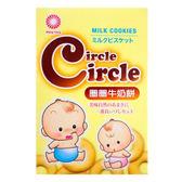 (有效期限至2019.03.01)【旺陽】圈圈牛奶餅乾/盒(80g)-奶蛋素