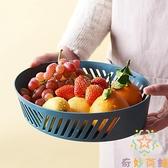 塑料水果籃創意水果盤瀝水籃零食盤【奇妙商鋪】