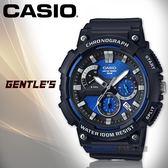 CASIO 卡西歐 手錶專賣店 國隆 MCW-200H-2A 三眼計時男錶 樹脂錶帶 藍色錶面 防水100米 MCW-200H