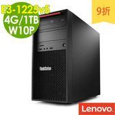 【現貨】Lenovo電腦 P320 E3-1225v5/4G/1T/W10P 工作站電腦