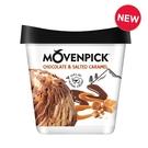 【瑞士原裝進口】Movenpick 莫凡彼冰淇淋 鹽味焦糖巧克力500ml