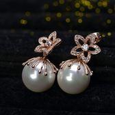 耳環 玫瑰金 925純銀鑲鑽-唯美珍珠情人節生日禮物女飾品3色73gs22[時尚巴黎]