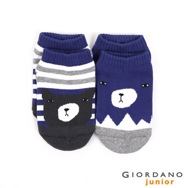 【GIORDANO】童裝可愛動物造型撞色短襪(兩雙入) - 01 藍/灰藍條