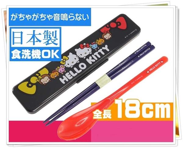 日本製 KITTY 400216 湯匙+筷子 環保餐具組 靜音餐具盒 通販 奶爸商城