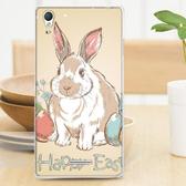 ♥ 俏魔女美人館 ♥ SONY Xperia T3 / D5103 {軟殼*復活兔} 手機殼 手機套 保護殼 保護套