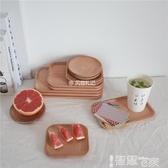 熱銷西餐盤chic簡約實櫸木碟子日常收納小物蛋糕飲料水果甜品餐盤子擺拍道具 智慧e家