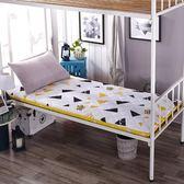 床墊 1.8m床榻榻米床辱加厚海綿墊  BQ1119『夢幻家居』