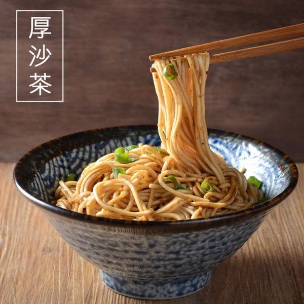 【小夫妻拌麵】厚沙茶乾拌麵 4包/袋