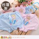 女童內褲(四件一組) 台灣製冰雪奇緣正版...
