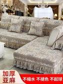 沙發墊 防滑套布藝沙發套全包罩四季坐墊木沙發坐墊靠背