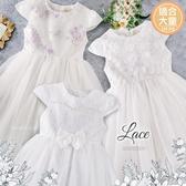 萬聖節-大童可~唯美珍珠白紗禮服洋裝-3款~花童畢業典禮音樂會比賽(290442)【水娃娃時尚童裝】