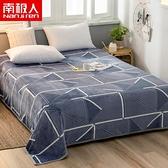南極人加厚夏季珊瑚絨床單法蘭絨毯子單人沙發毛巾被子小毛毯鋪床 Cocoa