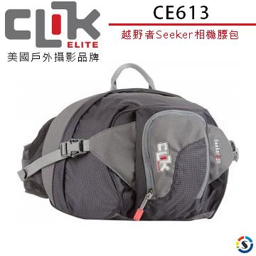 ★百諾展示中心★CLIK ELITE  CE613美國戶外攝影品牌 越野者Seeker相機腰包(黑色/藍色)