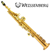 WEISSENBERG S-603GL 高音直式薩克斯風(金漆管身)
