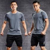 運動套裝男夏季薄跑步健身服短袖五分短褲速幹t恤夏天運動衣服裝   酷男精品館