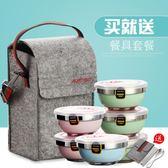 不銹鋼便攜米飯碗套裝創意帶蓋保溫湯碗家用兒童隔熱吃飯防摔面碗