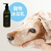 寵物用品 寵物沐浴乳 寵物洗澡 貓狗沐浴乳 毛小孩 瘋狂爪子 《Life Beautyy》