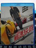 挖寶二手片-Y00-160-正版BD【極速快感 3D單碟】-藍光電影