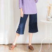 【中大尺碼】MIT撞色織帶寬褲