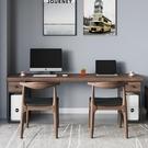 實木電腦桌現代臥室書桌家用loft書房寫...