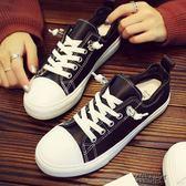 小白鞋女秋百搭韓版帆布鞋休閒學生平底懶人加絨保暖板鞋 街頭布衣