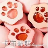 貓爪腮紅高光一體盤元氣橘色土豆泥裸妝自然曬紅女膏盤 雙十二全館免運