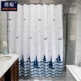 蓓柅衛生間浴簾防水防潑水加厚防霉浴室簾子淋浴窗簾布隔斷簾洗澡拉掛簾