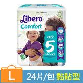 麗貝樂 嬰兒紙尿褲5號-L (24片/包)