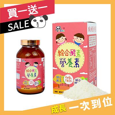 【買一送一】鑫耀生技Panda-綜合酵素營養素粉300g【六甲媽咪】