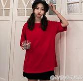 2019新款韓版港風學生閨蜜裝半袖上衣寬鬆bf風夏季短袖t恤女ins潮      橙子精品