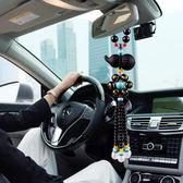 汽車掛件葫蘆車內吊飾男女保平安符吊墜擺件高檔車載後視鏡掛飾品 全館免運88折