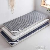 加厚榻榻米床墊軟墊宿舍單人學生上下鋪床折疊海綿1.2米墊被子0.9