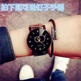 韓版簡約女中學生時尚潮流ulzzang男士鋼帶防水石英情侶手錶一對  小時光生活館