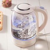 小熊家用玻璃電熱水壺燒水壺大容量自動斷電快壺迷你宿舍開水茶壺-Ifashion