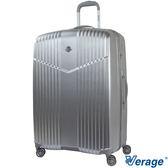 Verage ~維麗杰 28吋超輕量幻鋁系列行李箱 (銀)