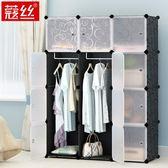 簡易衣櫃組裝實木紋衣櫥塑膠組合儲物收納櫃子布藝簡約現代經濟型jy【店慶全館低價沖銷量】