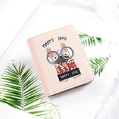錢包女短款新款日韓版潮可愛學生簡約小清新多功能二折疊錢夾
