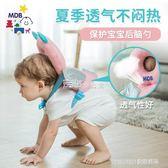 頭部保護墊 四季透氣寶寶防摔頭部保護墊 嬰兒走路學步護頭枕安全帽防摔枕 走心小賣場