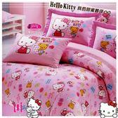 Kitty『兩用被套+薄床包』3.5*6.2尺/單人/精梳棉【我的甜蜜夥伴】★SANRIO授權