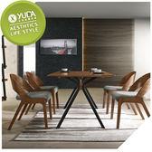 【YUDA】 多瑪士 5.3尺 餐桌   /  休閒桌  J9M 939-2