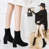 大尺碼女鞋34-43- 2019新款百搭優雅舒適絨皮素面合腿中跟方頭襪靴瘦瘦靴彈力靴子~2色