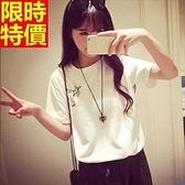 女短袖T恤純棉刺繡上衣-簡約百搭小毛驢女裝68d49【巴黎精品】