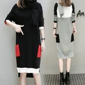 微購【A2818】針織拼色長袖連身裙