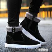 韓版雪地靴男冬季保暖加絨男鞋潮流高幫短靴男士馬丁靴棉鞋男棉靴 草莓妞妞
