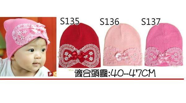 果漾妮妮 韓國款 水鑽蝴蝶結針織帽 兒童帽 女童帽  保暖帽 幼兒帽 寶寶帽 -S135