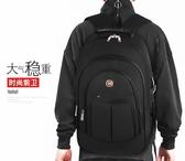 後背包男士簡約大容量休閒旅行包背包男時尚潮流高初中學生書包女LX 新年禮物
